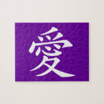 Símbolo chino púrpura y blanco del amor puzzle con fotos