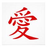 Símbolo chino rojo del amor comunicados
