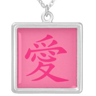 Símbolo chino rosado del amor colgante personalizado