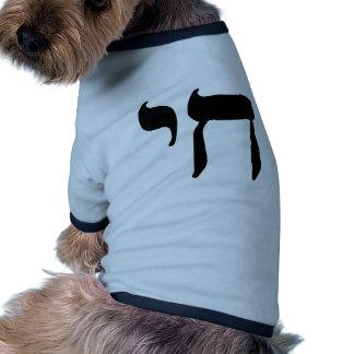 Símbolo de Chai del hebreo Prenda Mascota