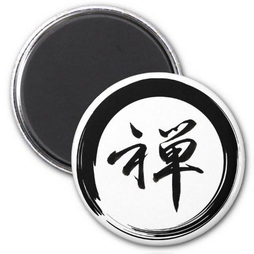 Símbolo de Enso con símbolo del zen Imán Redondo 5 Cm