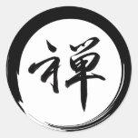 Símbolo de Enso con símbolo del zen Etiqueta Redonda