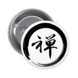 Símbolo de Enso con símbolo del zen Pin