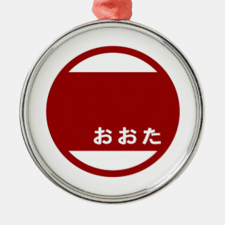Símbolo de Japón de la prefectura de Gunma de la Adorno Navideño Redondo De Metal