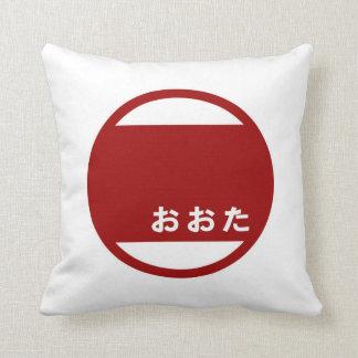 Símbolo de Japón de la prefectura de Gunma de la Cojín Decorativo
