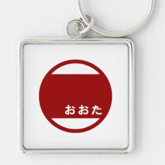 Símbolo de Japón de la prefectura de Gunma de la Llavero Cuadrado Plateado