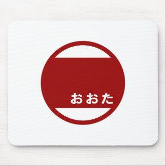 Símbolo de Japón de la prefectura de Gunma de la Mousepad