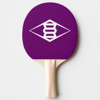 Símbolo de Japón de la prefectura de Gunma de la Pala De Ping Pong