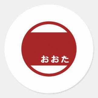 Símbolo de Japón de la prefectura de Gunma de la Pegatina Redonda