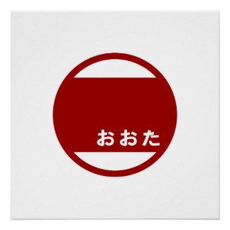 Símbolo de Japón de la prefectura de Gunma de la Perfect Poster