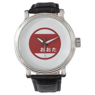 Símbolo de Japón de la prefectura de Gunma de la Relojes