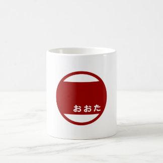 Símbolo de Japón de la prefectura de Gunma de la Taza De Café