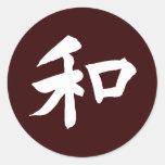 Símbolo de la armonía - su texto pegatina