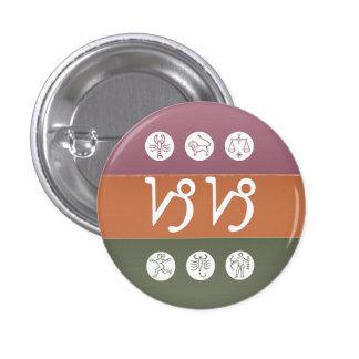 Símbolo de la astrología del zodiaco: Encanto de B Pin Redondo 2,5 Cm