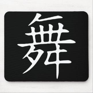 Símbolo de la danza tapete de ratón