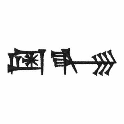 Símbolo de la libertad de Amagi