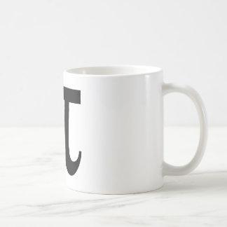 Símbolo de la matemáticas del pi taza básica blanca