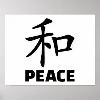 Símbolo de paz chino póster