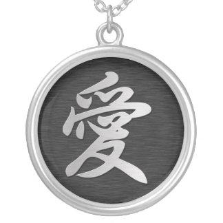 """Símbolo de plata chino del """"amor"""" colgante redondo"""