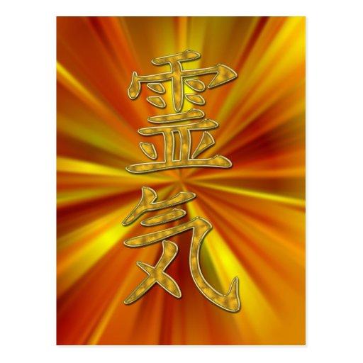 Símbolo de REIKI + brillo de la energía Postales