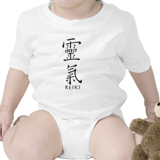 Símbolo de Reiki en tinta negra Traje De Bebé