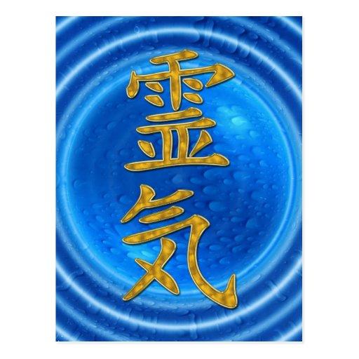 Símbolo de REIKI + energía del agua Tarjeta Postal