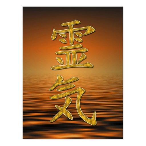 Símbolo de REIKI + salida del sol del océano Tarjetas Postales