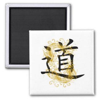 Símbolo de TAO Imán Cuadrado