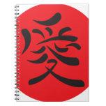 Símbolo del amor del kanji libretas espirales