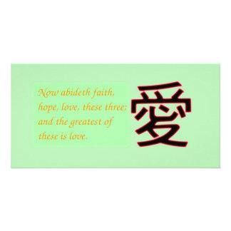 Símbolo del amor y verso chinos de la fe, de la es tarjeta fotográfica personalizada
