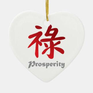 Símbolo del chino de la prosperidad adorno de cerámica en forma de corazón