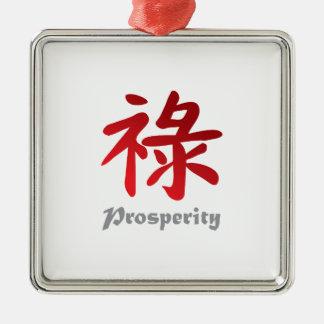 Símbolo del chino de la prosperidad adorno cuadrado plateado