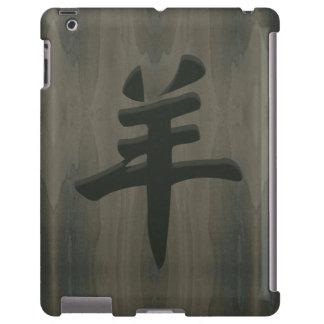 Símbolo del chino de Yang del espolón de la cabra