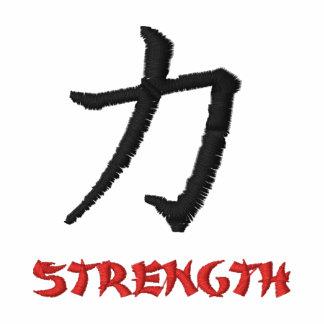 Símbolo del kanji - camisetas bordadas fuerza