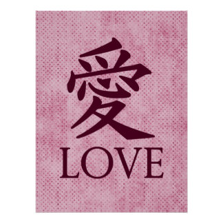 Símbolo del kanji del amor en fondo texturizado ro póster