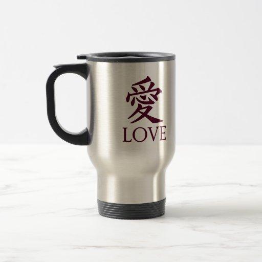 Símbolo del kanji del amor en fondo texturizado ro taza de café