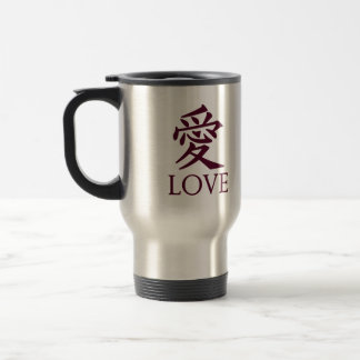 Símbolo del kanji del amor en fondo texturizado taza de viaje