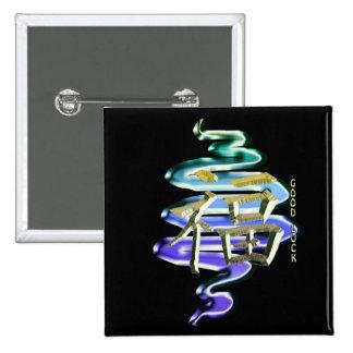 Símbolo del kanji para la BUENA SUERTE Pins