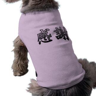 Símbolo del kanji para la gratitud playera sin mangas para perro