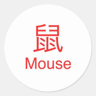 Símbolo del ratón pegatina redonda