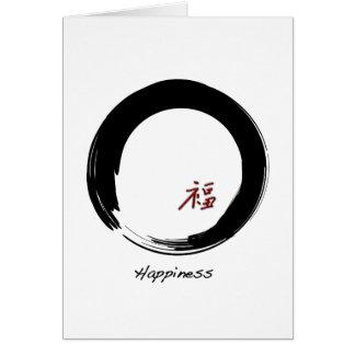 Símbolo del zen con el carácter de la felicidad tarjetas