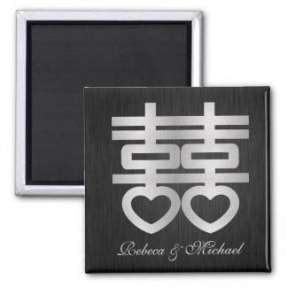 Símbolo doble chino de la felicidad imán de frigorifico