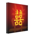 Símbolo doble chino de la felicidad impresión de lienzo