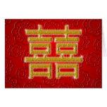 Símbolo doble chino del boda de la felicidad tarjeta