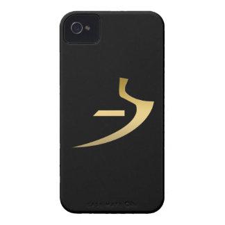 Símbolo egipcio de la verdad Case-Mate iPhone 4 cobertura