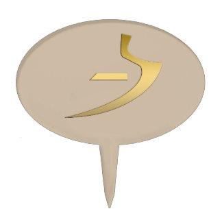 Símbolo egipcio de la verdad figura para tarta