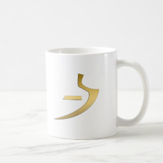 Símbolo egipcio de la verdad tazas de café