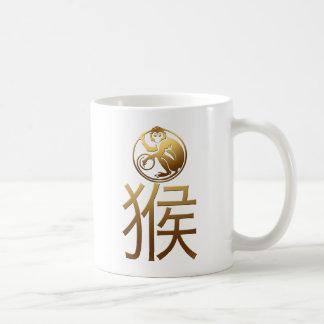 Símbolo grabado en relieve oro 1 del año del mono taza de café