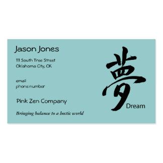 Símbolo ideal del kanji - negro tarjetas de visita