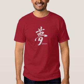Símbolo ideal del kanji remeras